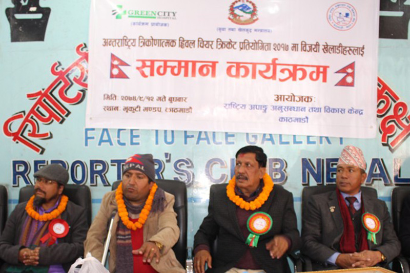 Wheelchair Cricket players feted, Minister KC stresses on continuous support